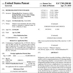 미국 특허등록내역 이미지